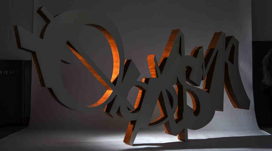 logo design van hout gemaakt